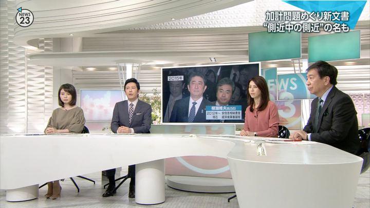 2018年04月10日皆川玲奈の画像05枚目