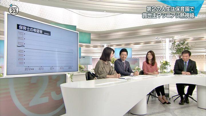2018年04月10日皆川玲奈の画像07枚目