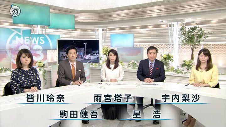 2018年04月11日皆川玲奈の画像01枚目