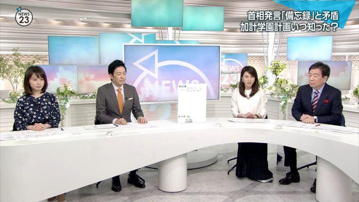 2018年04月11日皆川玲奈の画像03枚目