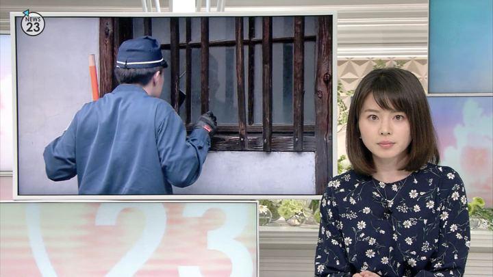 2018年04月11日皆川玲奈の画像07枚目