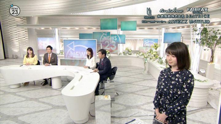 2018年04月11日皆川玲奈の画像09枚目