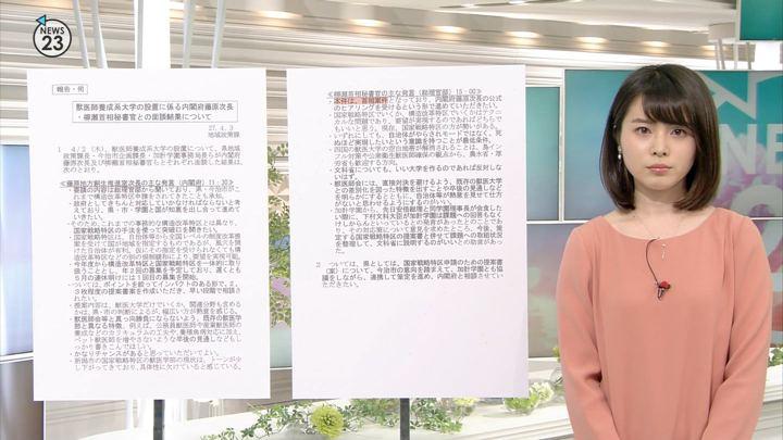 2018年04月13日皆川玲奈の画像04枚目