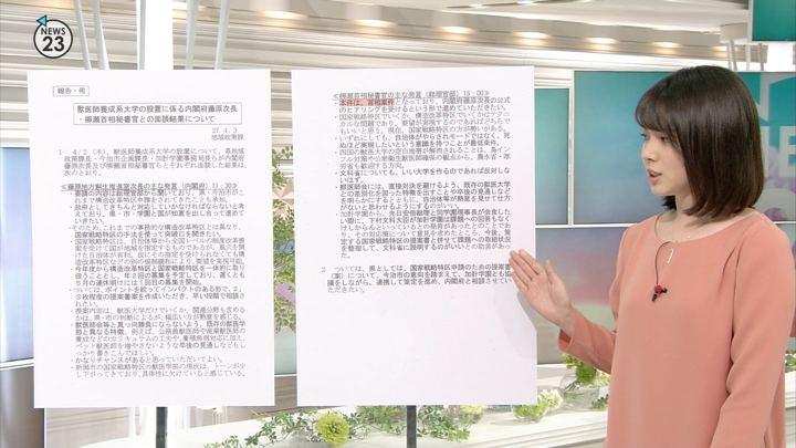 2018年04月13日皆川玲奈の画像05枚目