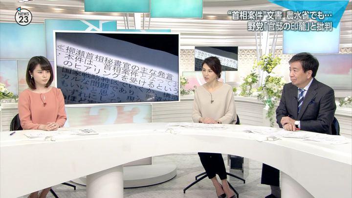 2018年04月13日皆川玲奈の画像07枚目