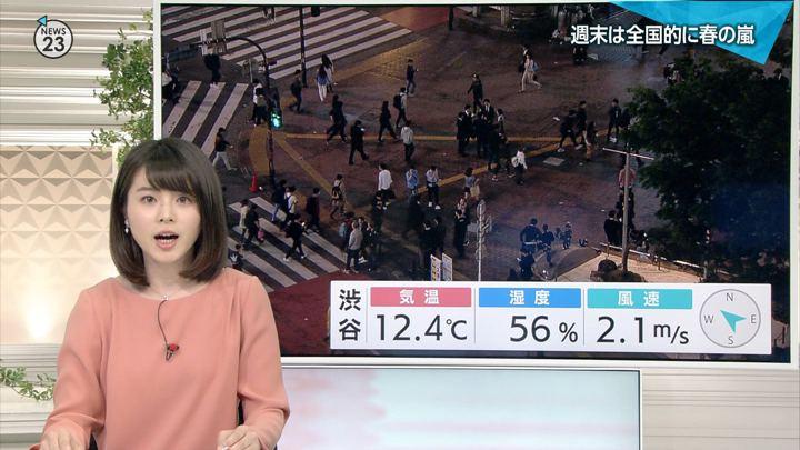 2018年04月13日皆川玲奈の画像10枚目