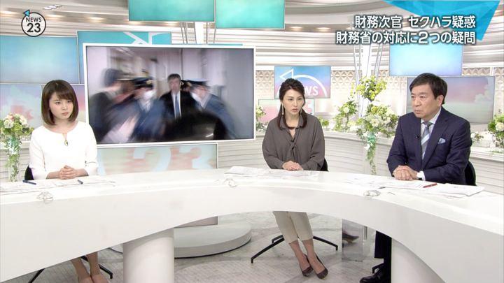 2018年04月16日皆川玲奈の画像03枚目