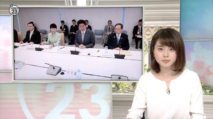 2018年04月16日皆川玲奈の画像05枚目