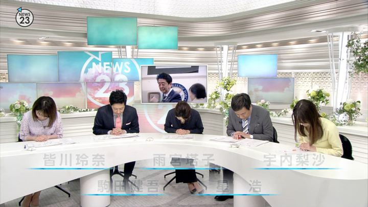 2018年04月17日皆川玲奈の画像02枚目