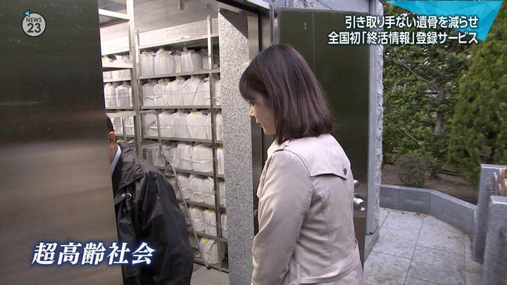 2018年04月17日皆川玲奈の画像06枚目
