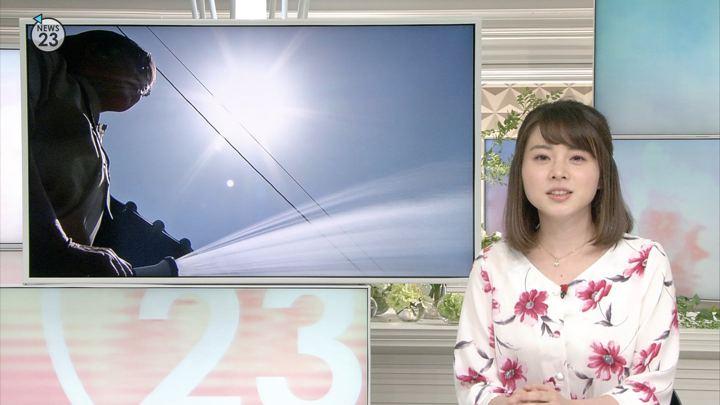 2018年04月20日皆川玲奈の画像07枚目
