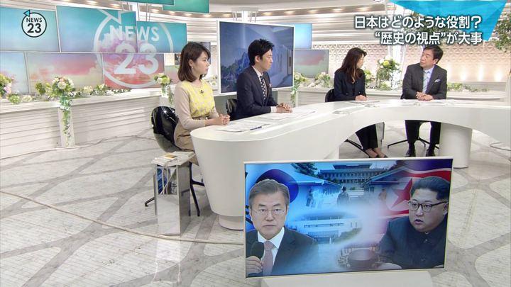 2018年04月26日皆川玲奈の画像04枚目