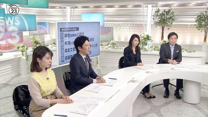 2018年04月26日皆川玲奈の画像06枚目