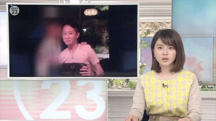 2018年04月26日皆川玲奈の画像08枚目