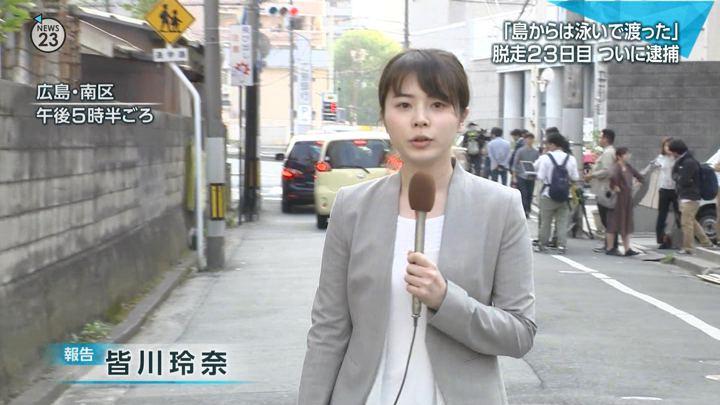 2018年04月30日皆川玲奈の画像02枚目