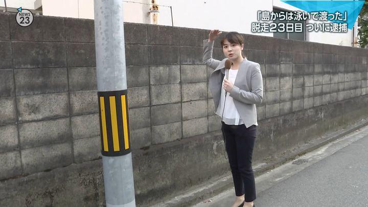 2018年04月30日皆川玲奈の画像03枚目