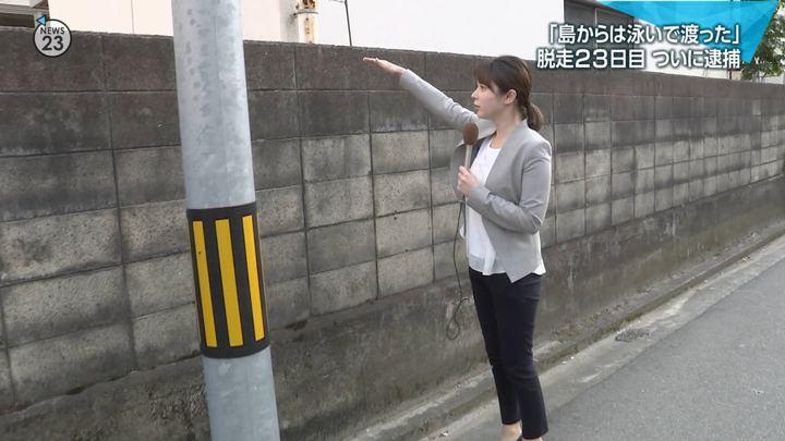 2018年04月30日皆川玲奈の画像04枚目