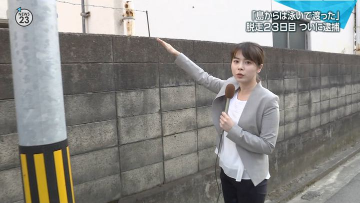 2018年04月30日皆川玲奈の画像05枚目