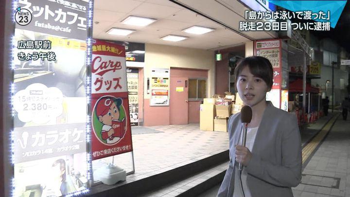 2018年04月30日皆川玲奈の画像07枚目