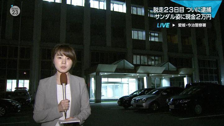 2018年04月30日皆川玲奈の画像09枚目