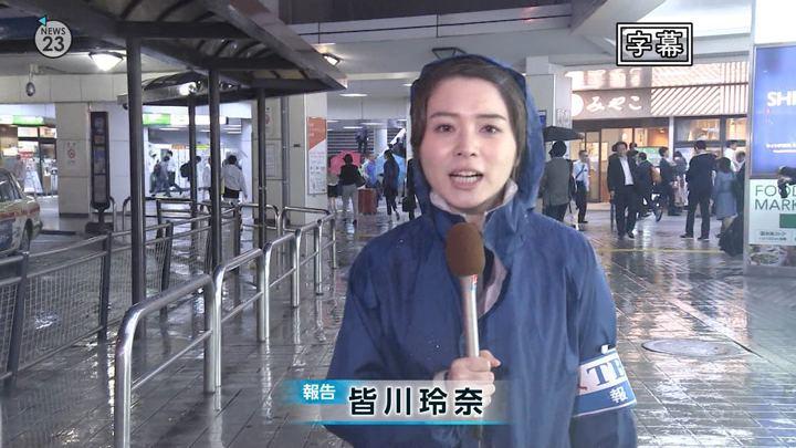 2018年05月07日皆川玲奈の画像02枚目