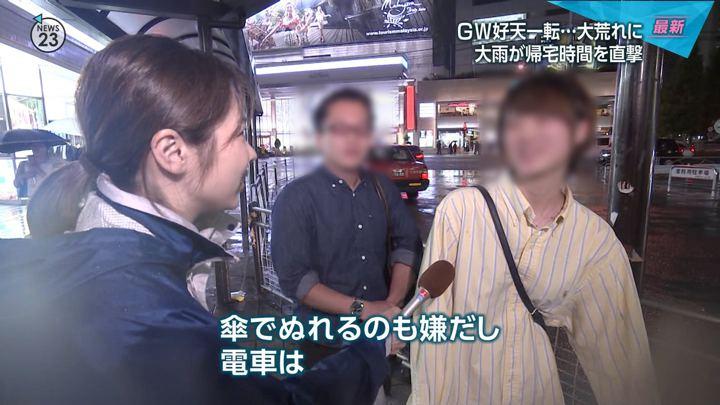 2018年05月07日皆川玲奈の画像04枚目