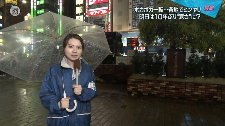 2018年05月07日皆川玲奈の画像05枚目