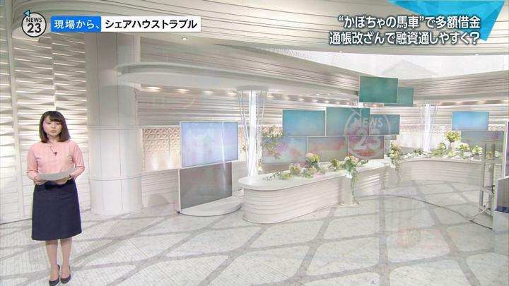 2018年05月07日皆川玲奈の画像11枚目