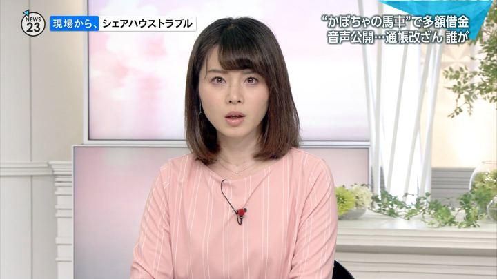 2018年05月07日皆川玲奈の画像12枚目