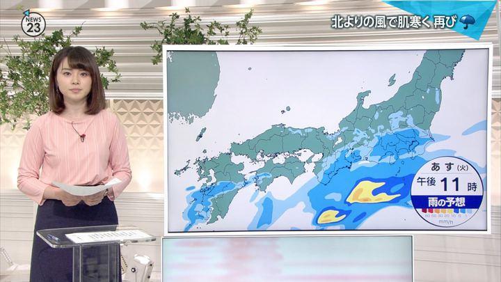 2018年05月07日皆川玲奈の画像16枚目
