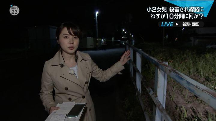 2018年05月08日皆川玲奈の画像03枚目