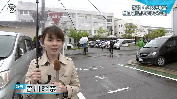 2018年05月09日皆川玲奈の画像01枚目