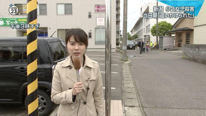 2018年05月09日皆川玲奈の画像03枚目