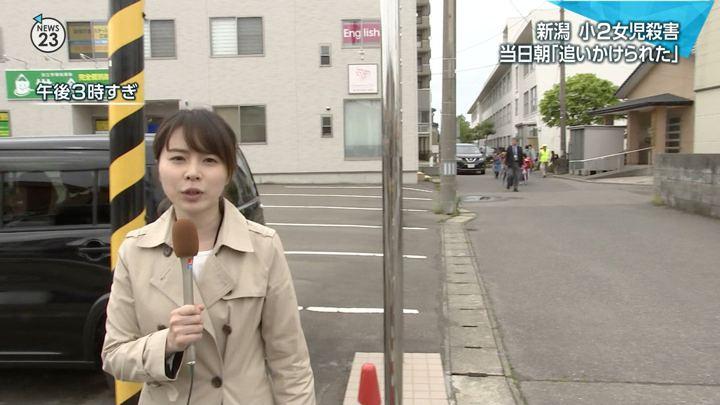 2018年05月09日皆川玲奈の画像04枚目