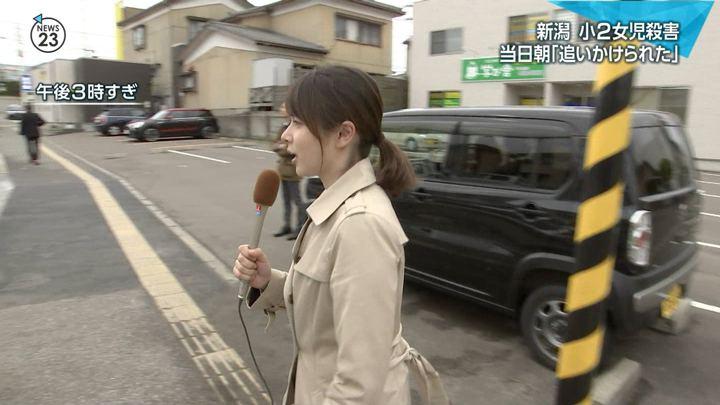 2018年05月09日皆川玲奈の画像05枚目