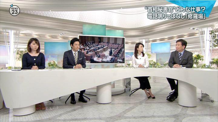 2018年05月10日皆川玲奈の画像02枚目