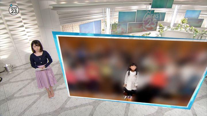 2018年05月10日皆川玲奈の画像04枚目