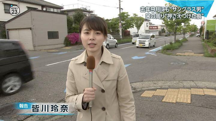 2018年05月10日皆川玲奈の画像05枚目