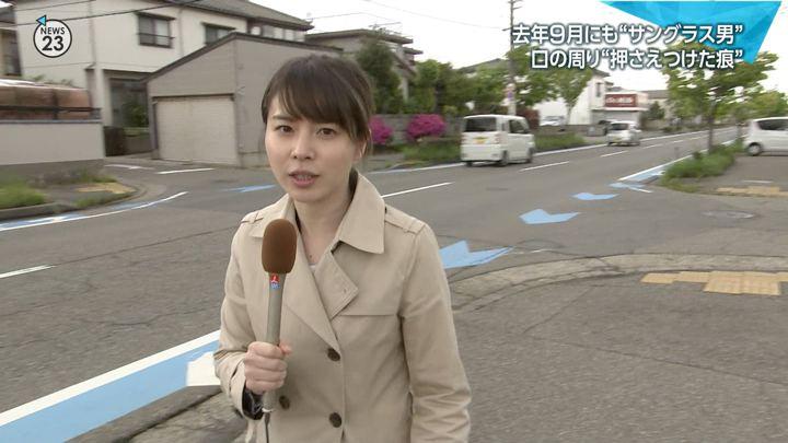 2018年05月10日皆川玲奈の画像06枚目