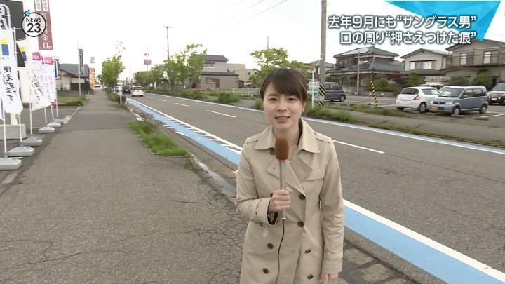 2018年05月10日皆川玲奈の画像08枚目