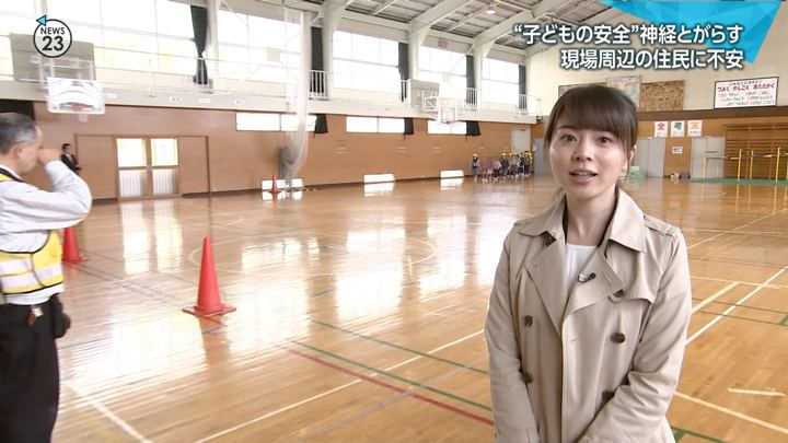 2018年05月10日皆川玲奈の画像09枚目