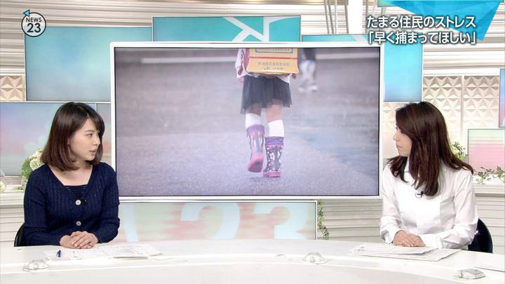 2018年05月10日皆川玲奈の画像11枚目