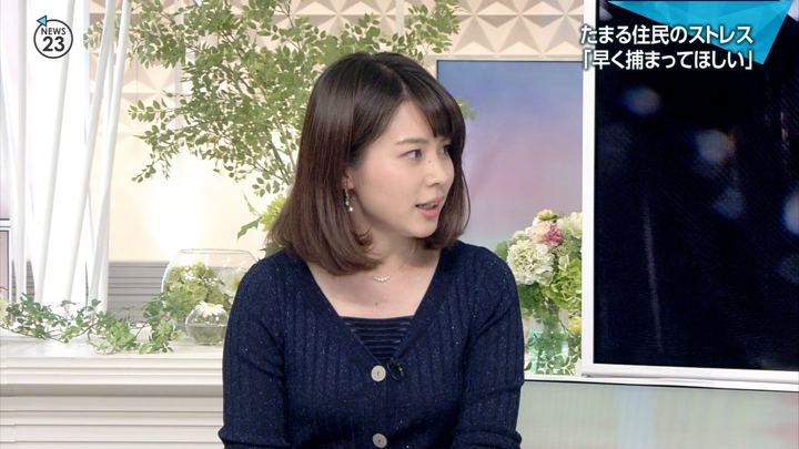2018年05月10日皆川玲奈の画像12枚目