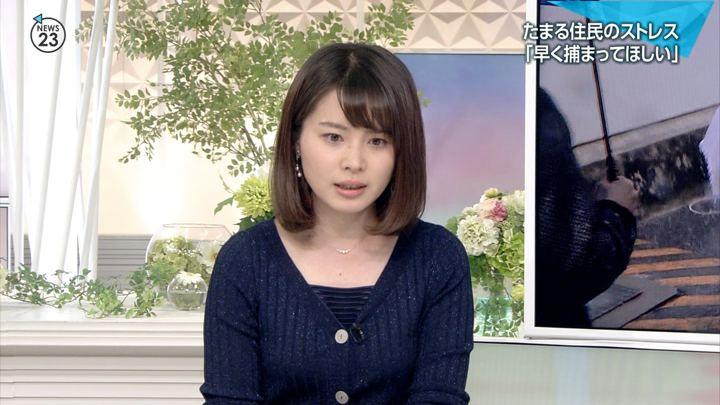 2018年05月10日皆川玲奈の画像13枚目