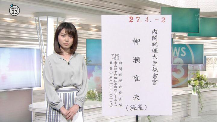 2018年05月11日皆川玲奈の画像02枚目