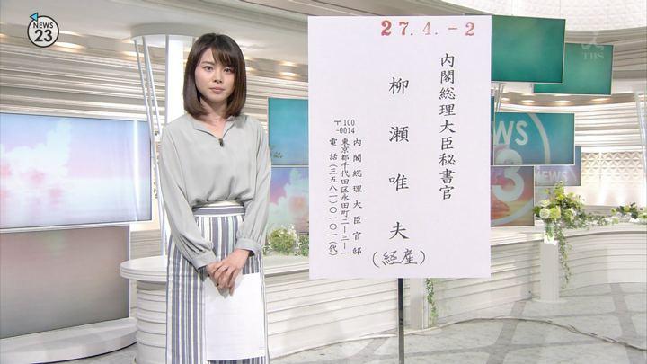 2018年05月11日皆川玲奈の画像04枚目