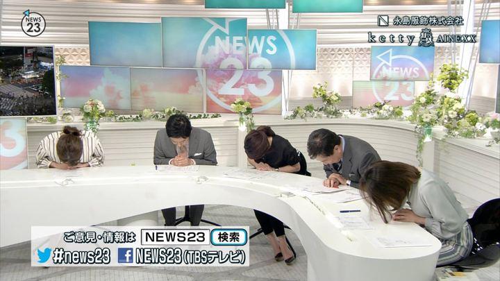 2018年05月11日皆川玲奈の画像07枚目