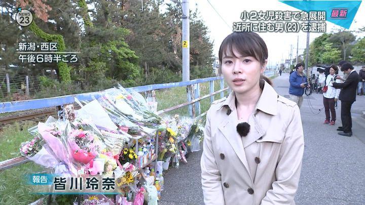2018年05月14日皆川玲奈の画像01枚目