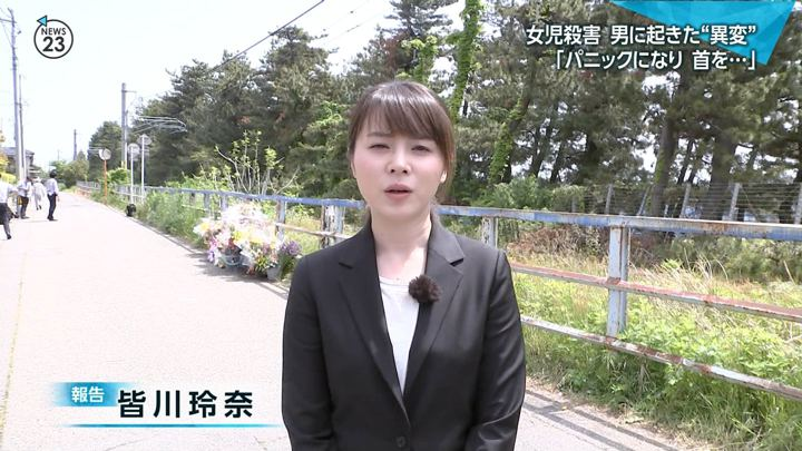 2018年05月15日皆川玲奈の画像01枚目