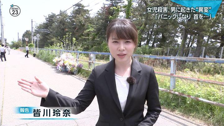 2018年05月15日皆川玲奈の画像02枚目